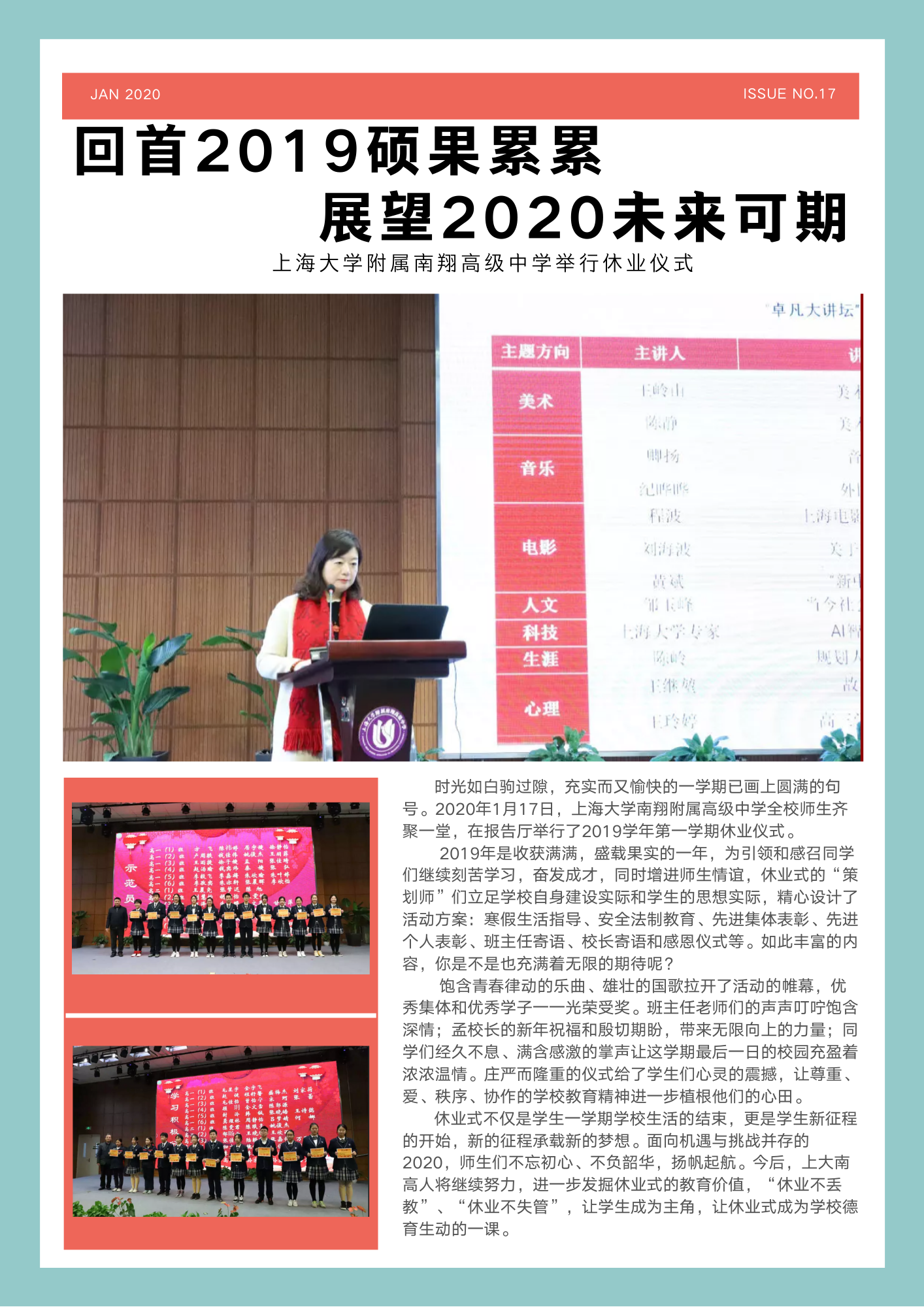 微信图片_20200120164400.png
